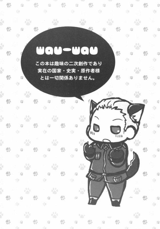 """Doujinshi """"Wau wau""""  et autre. Bonne lecture!"""