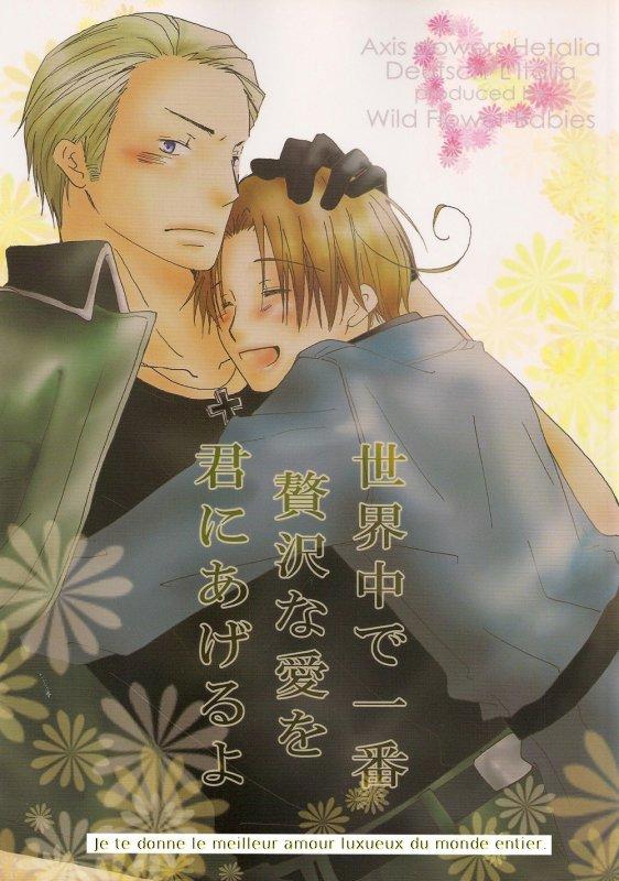 """""""Je te donne le meilleur amour Luxueux du monde entier""""  Shonen-aï"""