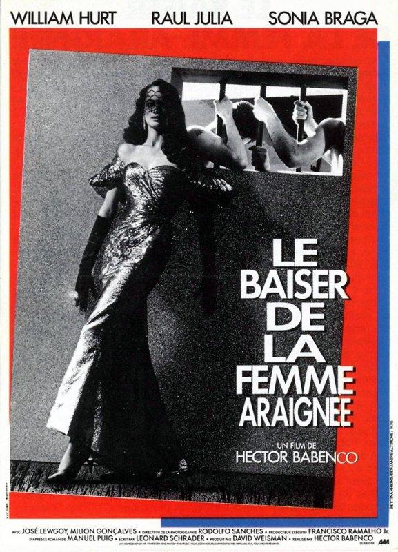 BAFTA 1986 LE BAISER DE LA FEMME ARAIGNEE