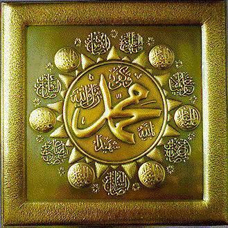 le profète Mohammend ( SAAS)