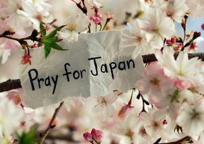Le Japon est fière. Le Japon ce relèvera