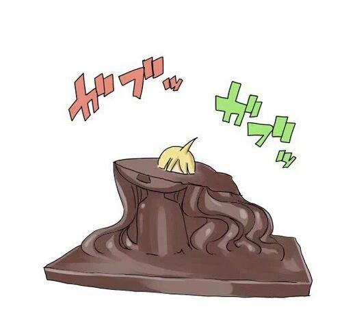 Chocolat* ❀