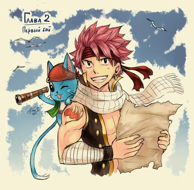 -Pirate lucy natsu happy