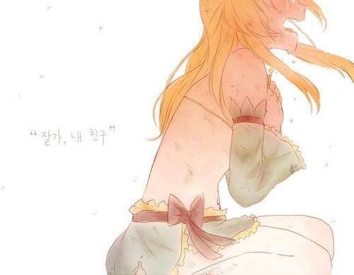-larmes