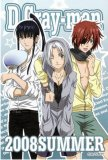 Photo de xxX-Allen-Yu-Lavi-Xxx