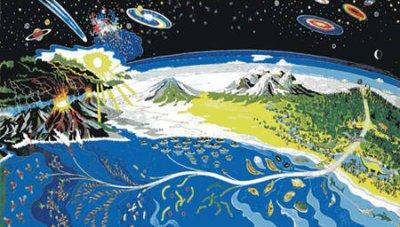 EXOBIOLOGIE ... sommes-nous seuls dans l'univers ?...