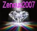 Photo de zenous2007