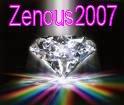 Photo de zenous2007