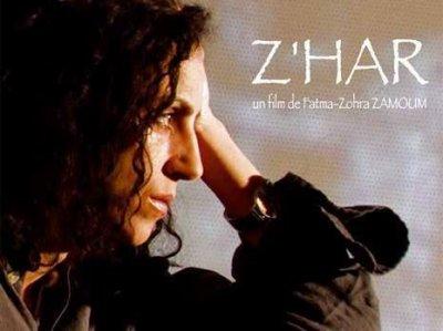 """La docu-fiction Zhar de Fatm zohra Zamoum revient sur """"la violence """" en Algérie"""