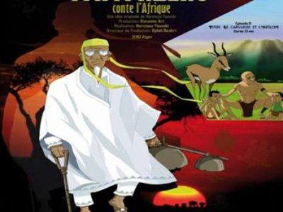 Les contes africains adapttes sous forme de court métrage animés, pourquoi pas !
