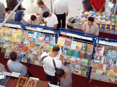 30 pays au Salon international du livre d'Alger