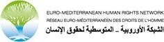 Le harcèlement de syndicalistes et l'interdiction de manifester se poursuivent en Algérie,