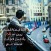 Khald
