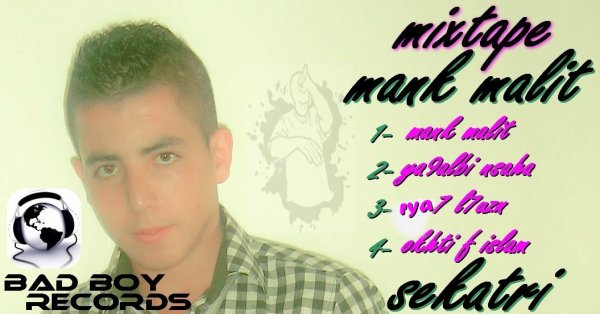 SEKATRI - MIXTAPE MANK MALIT - 2012