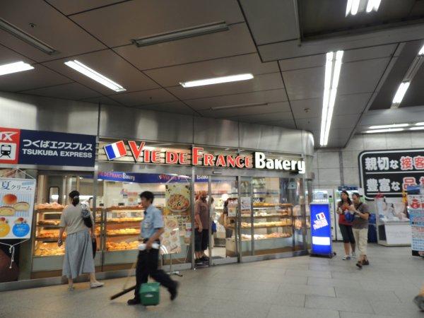 Le français au Japon
