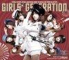 SNSD Girl's generation !!