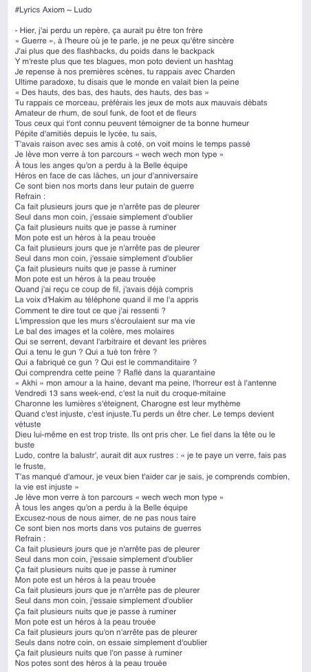 "AXIOM #Lyrics ""Ludo"""
