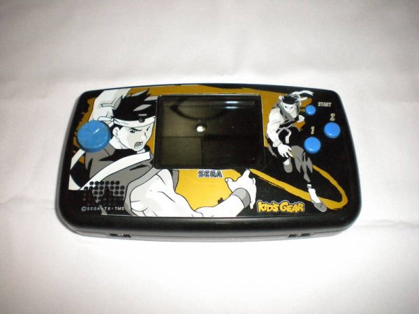 Sega Kids Gear (1996)