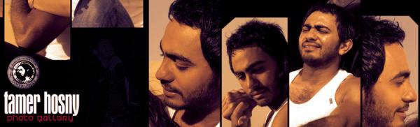 Tamer Hosny et la musique