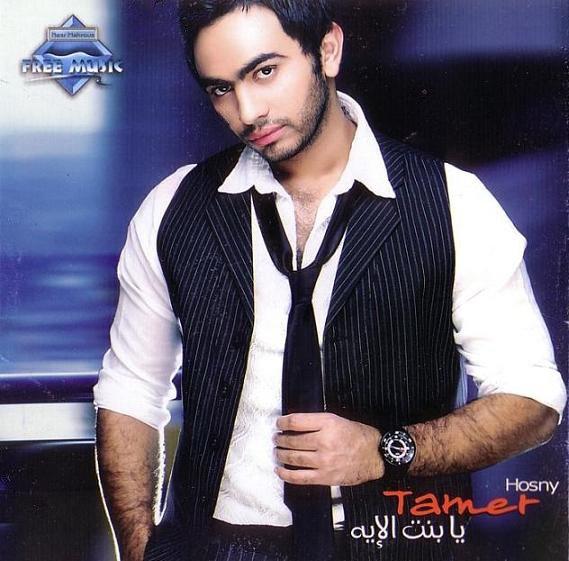 ALBUM : Ya Bent El Eih ( Fille maline)