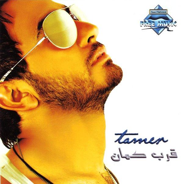 Arrab Kaman (Approche encore)