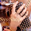 Sys-Shop