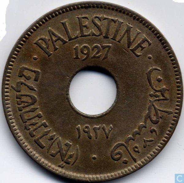 Palestine: une petite preuve de falsification de l'Histoire...