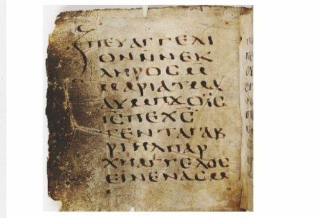 Un livre d'oracles, vieux de 1 500 ans, évoque Jésus, et les destinées de Marie ...