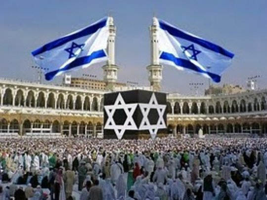 La convergence juifs-sunnites ; les fondamentalistes se rejoignent...