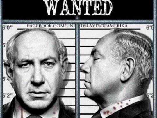 L'Espagne délivre un mandat d'arrêt contre Netanyahu...