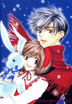 Parmi eux - Hanakimi Du même mangaka : Sugar Princess.
