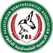 palestinian ornithological association