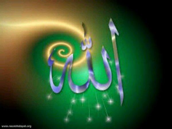 Allah soubhanou
