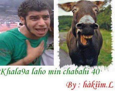 hhhhhhhhhhhhhhhh 3alam hadi kaina :)=<