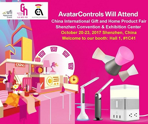 Avatar Controls will attend the 25th China (Shenzhen) International Gift & Home Product Fair
