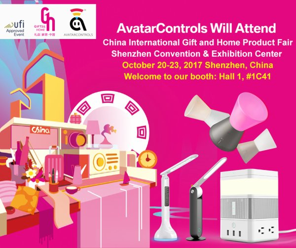 Avatar Controls no wifi voice control series debut on Shenzhen gift & home product fair