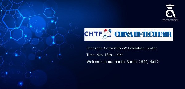 China Hi-tech Fair countdown begins, will you join in?
