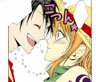 L'histoir comance sur One piece fan fic partie 1 :