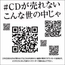 Golden Bomber ~ #CD ga Urenai Konna Yononakaja