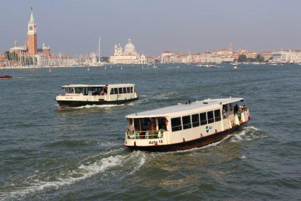 les vacances à Venise  5 jours