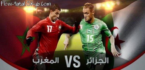 Wakha Khsarna Daiman Vive Le Maroc Ba9i Amal