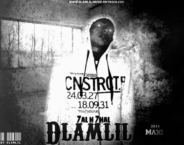Dlamlil - 7al w 7wal (maxi) 2011