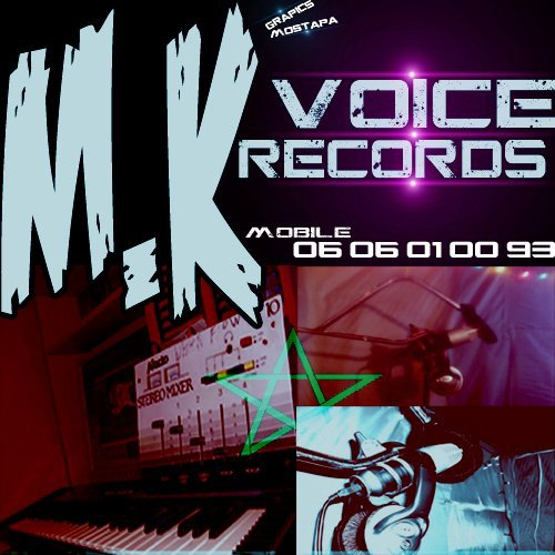 Studio Records Is Back
