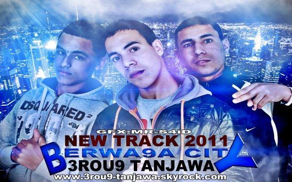 3rou9-Tanjawa