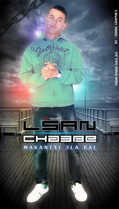 Lsan Cha3be