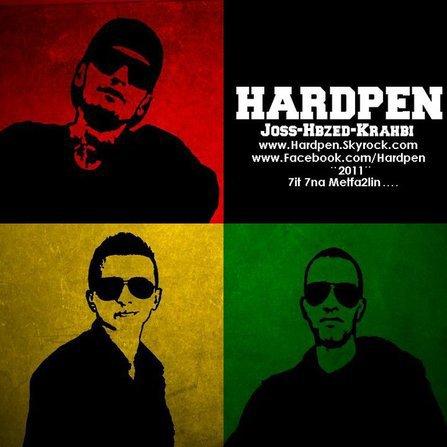 HardPen