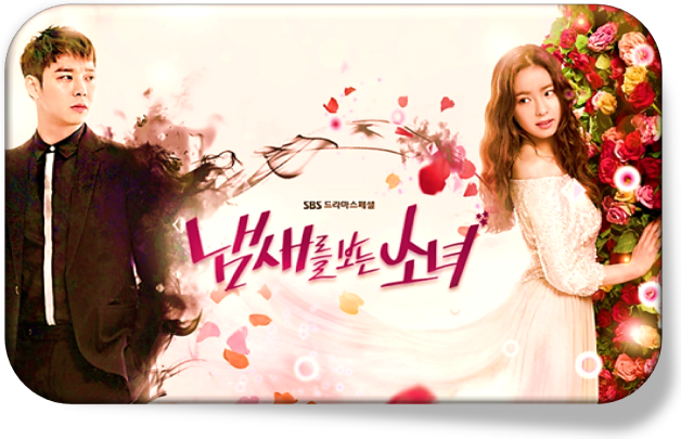 The Girl Who Sees Smells  냄새를 보는 소녀