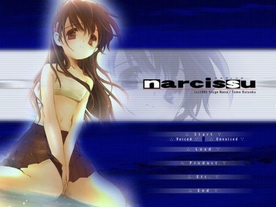 Il était un visual novel #1 ~Narcissu~