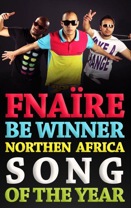 Pour La PREMIERE FOIS ! Le Maroc Remporte Les AFRICA MUSIC AWARDS Grace à Fnaïre