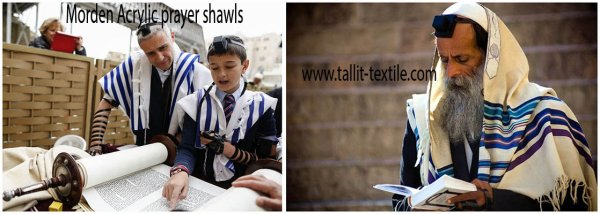 Buy cheap Tallit, talit, talis, tallitot, tzitzit online on tallit-textile